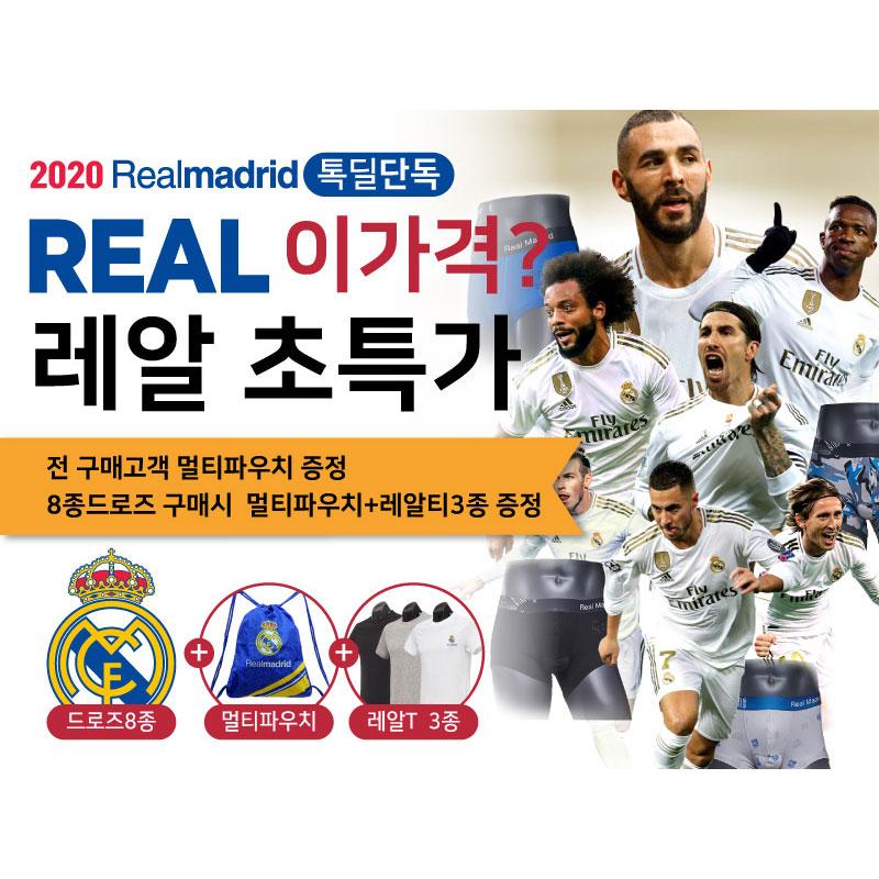 2020-05-24